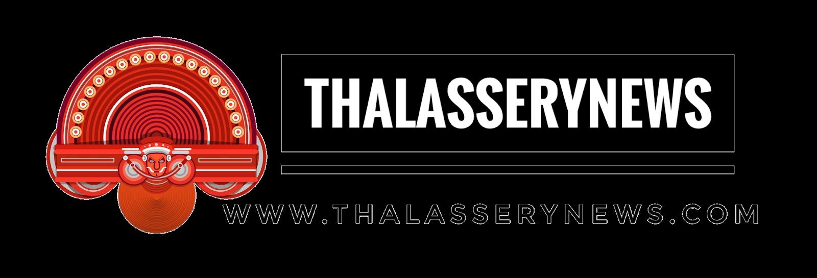 Thalassery News