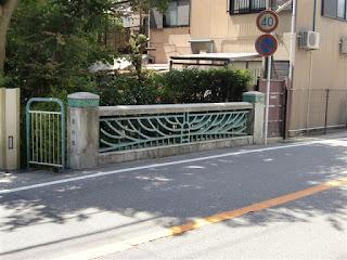 鎌倉十橋:歌ノ橋