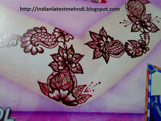 bail mehndi designs for arms 1