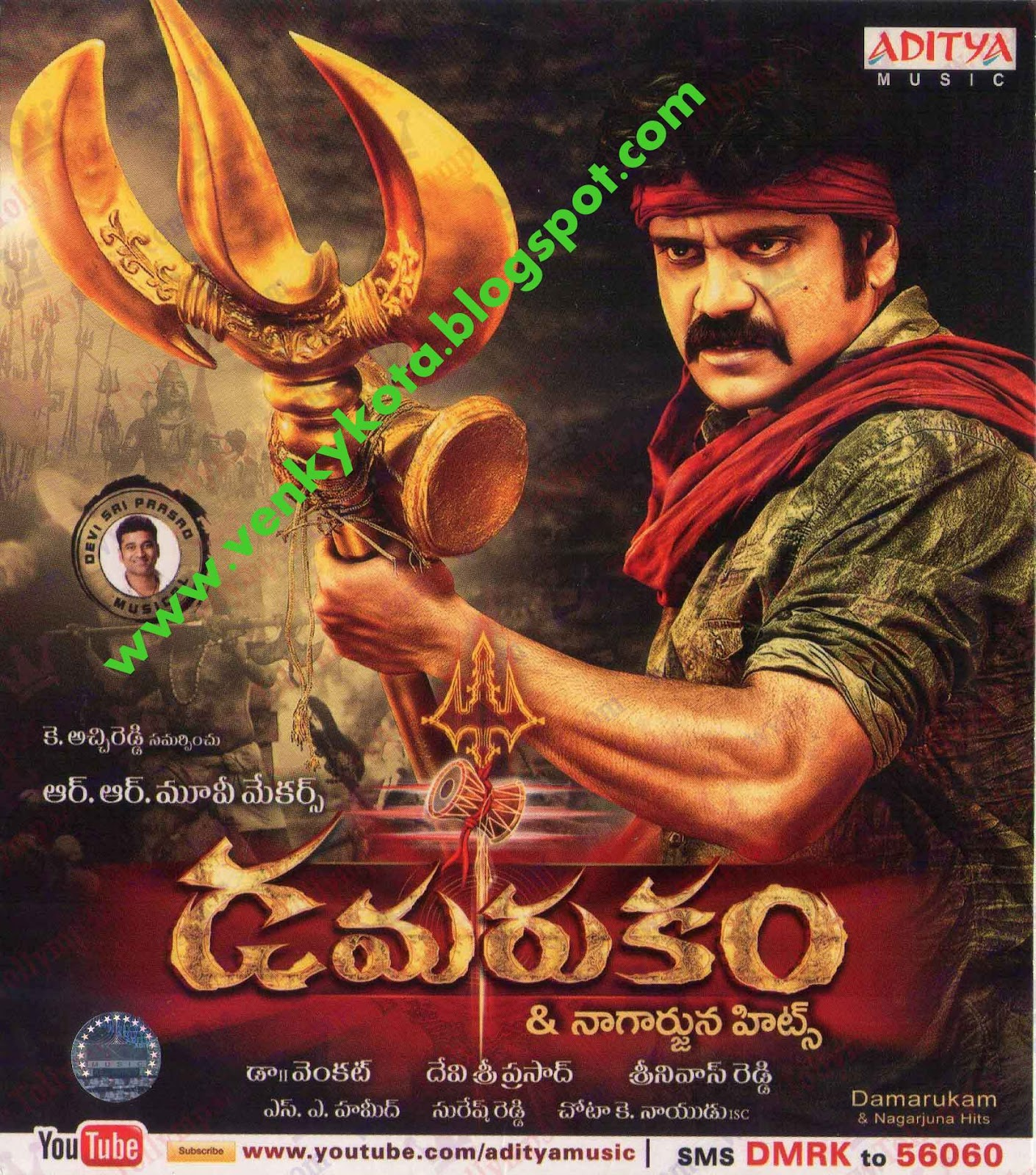 DAMARUKAM Movie Songs LYRICS - lyricbirds.blogspot.com