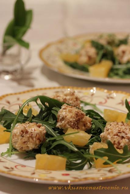 Салат с рукколой и козьим сыром