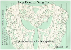 Embroidered Lace Applique Manufacturer - Hong Kong Li Seng Co Ltd