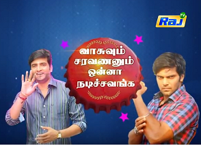 Independence Day Special Exclusive Interview with Arya | 15-08-15 Raj Tv 15th August 2015 Independence Day Special Program Raj Tv Watch Online Free Download
