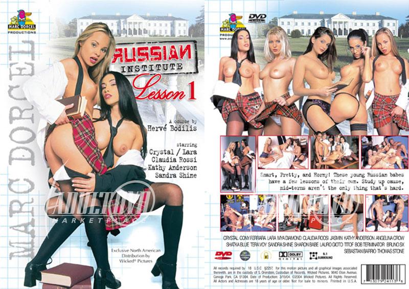 Русский институт порно смотреть