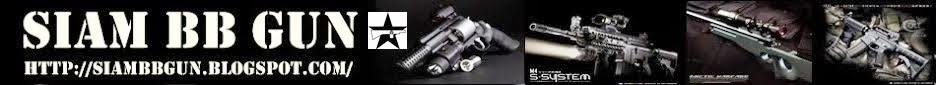 Siam BB Gun