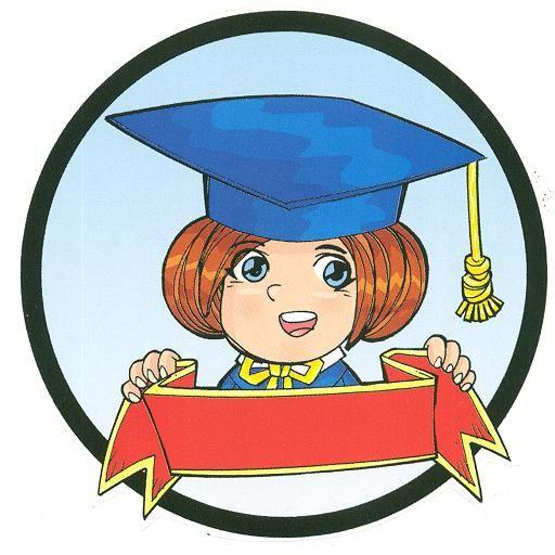 Dibujos De Graduacion Para Preescolar