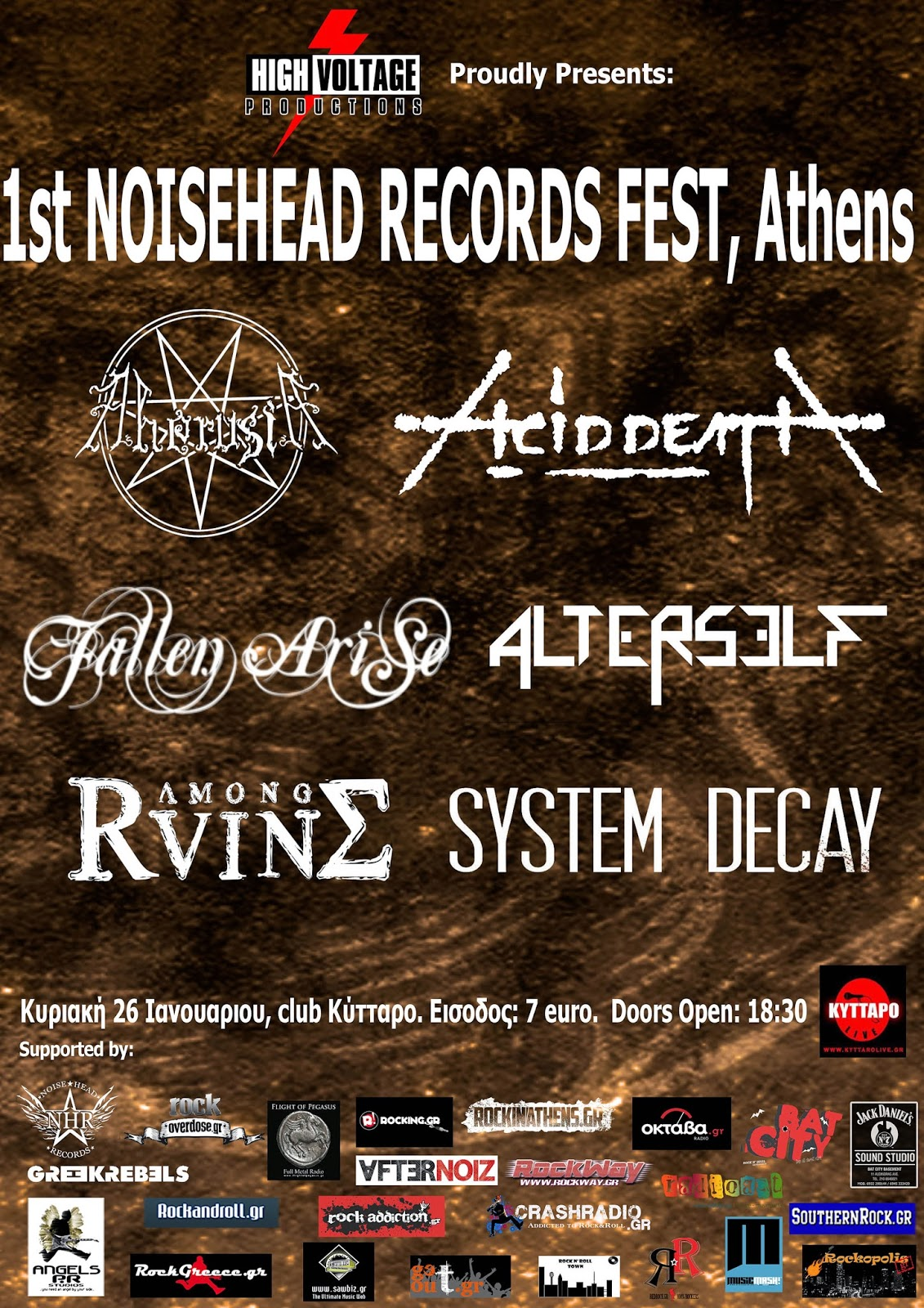 noisehead-records-fest-athens-club-kyttaro