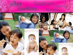 Sasitorn Nursinghome