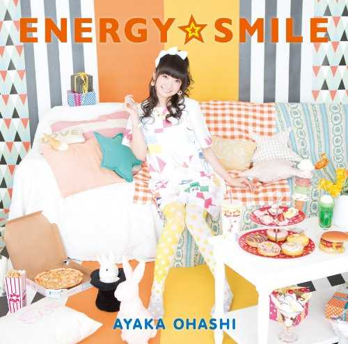 [MUSIC] 大橋彩香 – ENERGY☆SMILE/Ayaka Ohashi – Energy Smile (2015.02.25/MP3/RAR)