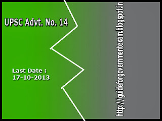 UPSC Advt no 14 recruitment 2013