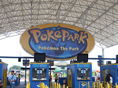 Pokepark entrada