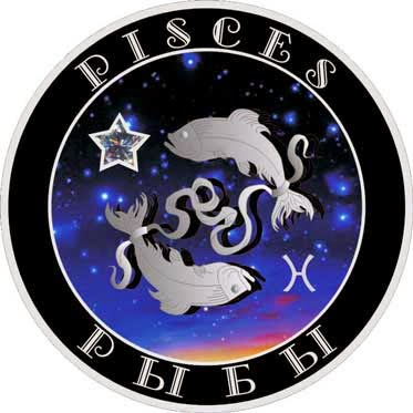 cerita sejarah dibalik 12 zodiak pisces