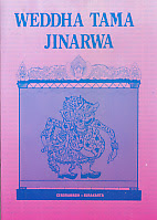 toko buku rahma: buku WEDDHA TAMA JINARWA, penerbit cendrawasih