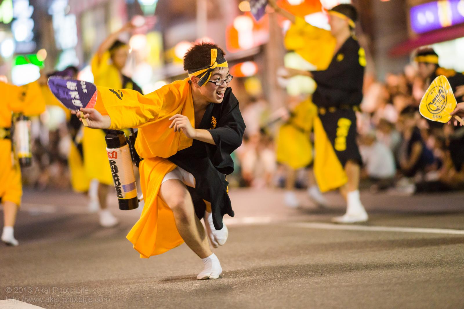 踊れ西八夏まつり、御太刀菊花連の男踊り