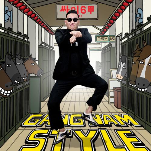 20120820_PSy_Gangnamstyle.jpg