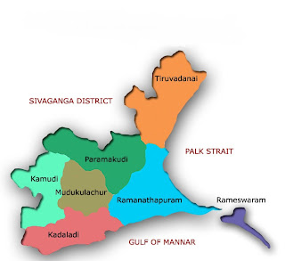 Engineering Colleges in Ramanathapuram , Tamil Nadu