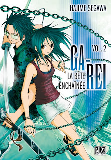 Manga Ga-Rei [On Going] Garei02