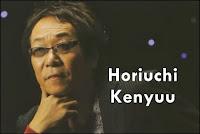 Horiuchi Kenyuu Blog