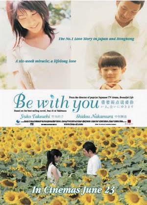 Về Bên Anh - Be with You (2004) Vietsub