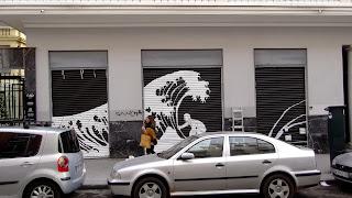 """""""Liquitex"""", """"mural"""", """"ISDI"""""""