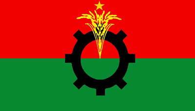BANGLADESH NATIONALIST PARTY: BNP will not participate in any election ...