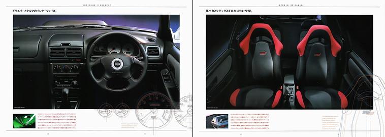 Subaru Impreza I, 1st, 1-gen, zdjęcia, japoński sportowy samochód, kultowy, 日本車, スポーツカー, スバル, wnętrze
