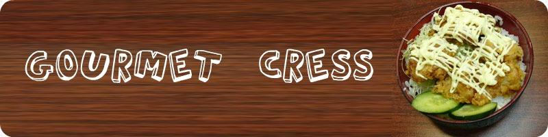 Gourmet Cress