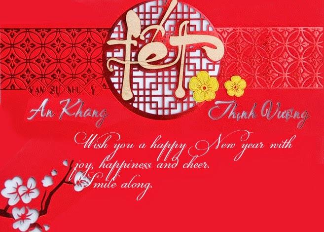 thiệp chúc mừng năm mới 2017 - hình 11