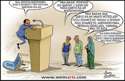 Riwaayadii qabyo 3aad amin arts