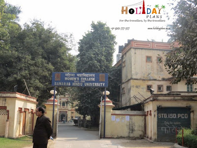 Women's division of IIT BHU