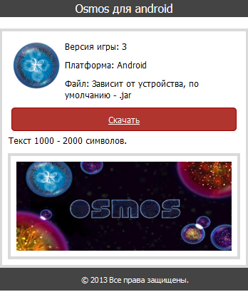 Rogue iFrame Injected Web Sites Lead to the AndroidOS ...