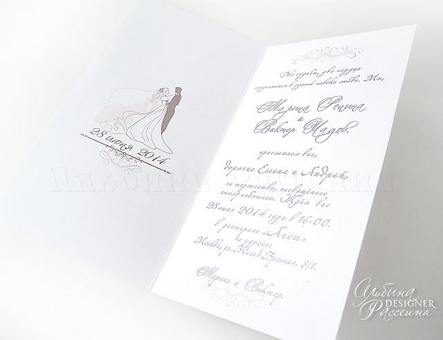 Купить свадебные приглашения Нижний Новгород.