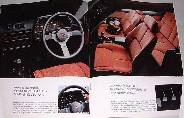 Nissan Skyline, R30, japoński sportowy samochód, lata 80, RWD, coupe, RS, wnętrze 日本車 日産 スカイライン