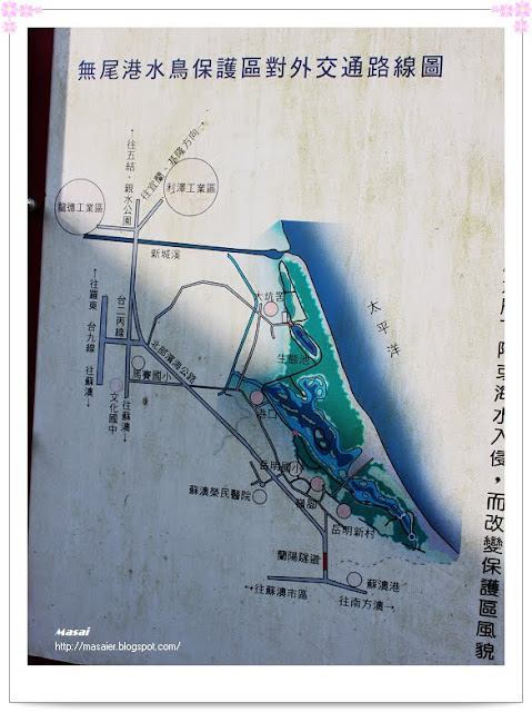 宜蘭無尾港水鳥保護區地圖