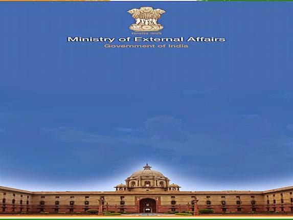 Ministry of External Affairs Recruitment 2015: