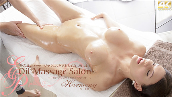 Kin8tengoku 1500 金8天国 1500 金髪天国 最高級のマッサージテクニックでおもてなし致します OIL MASSAGE SALON HARMONY 4Kウルトラハイビジョン配信 / ハーモニー R2JAV Free Jav Download FHD HD MKV WMV MP4 AVI DVDISO BDISO BDRIP DVDRIP SD PORN VIDEO FULL PPV Rar Raw Zip Dl Online Nyaa Torrent Rapidgator Uploadable Datafile Uploaded Turbobit Depositfiles Nitroflare Filejoker Keep2share、有修正、無修正、無料ダウンロード
