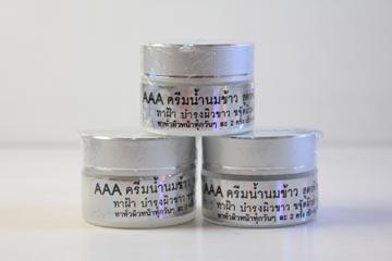 Kbrothers Cream Wajah Beras AAA