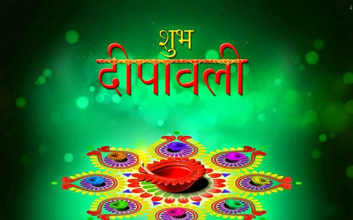 happy diwali greetings hindi,shubh Deepawali wallpaper