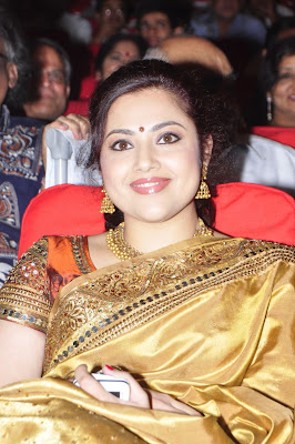 meena in saree photo gallery