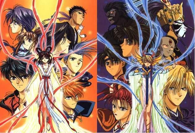 Image result for Fushigi Yuugi