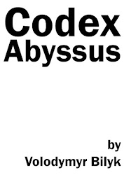 Available Now @ Amazon! Codex Abyssus by Volodymyr Bilyk
