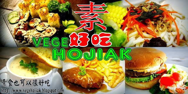 Ho jiak best asian food home cooks recipes httpvegehojiakspot forumfinder