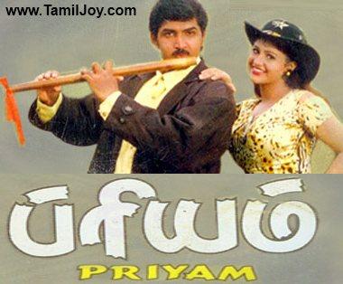 Priyam Tamil Movie Video Songs Free Download