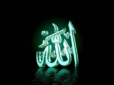 Kisah Ali Zainal Abidin