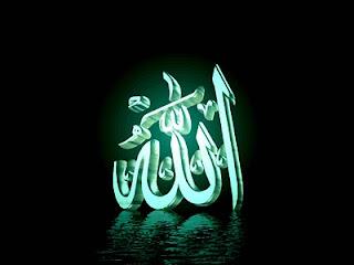 Kisah Nabi Muhammad dengan Orang Badui