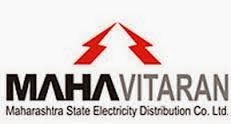 Maharashtra State Electricity Distribution Company Limited-Governmentvacant