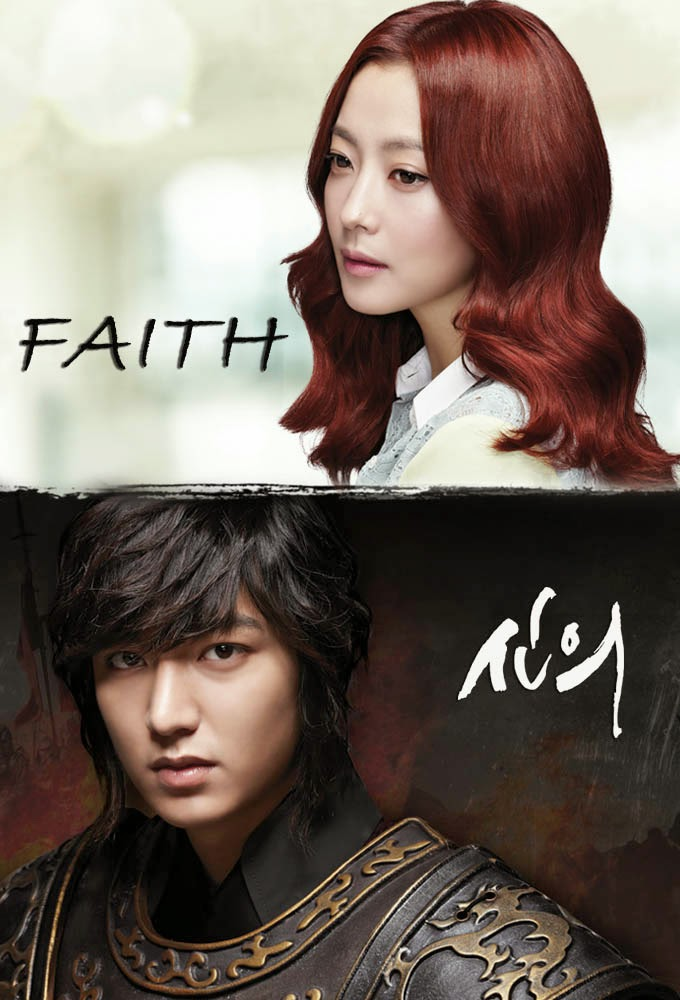 Tín Nghĩa - Faith (2012) Poster