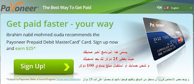 الحصول بطاقة بايونير ماستر كارد 2.jpg