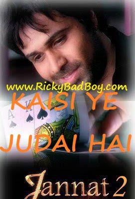 Kaisi Yeh Judai Hai Falak Mp3 Song Free Download