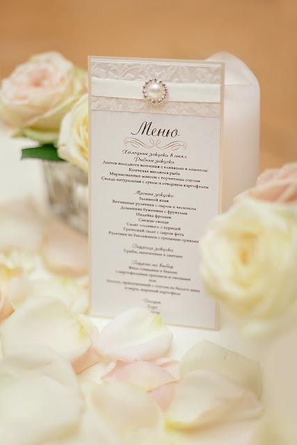 карточка свадебного меню